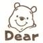 ตัวปั๊มฐานไม้รูปหมีพูห์ Dear (Pooh Mini Stamper DO-146AE) thumbnail 2