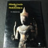 Hindu Gods At Sukhodaya by MC. Subhadradis Diskul หนา 150 หน้า ปี 1990