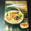 ขนมไทย มรดกทางวัฒนธรรม โดย อ.มิตรา หอรัตนชัย- อ.อวยศรี ชูฤกษ์ ปกแข็ง 152 หน้า