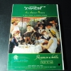 ภาษาไวน์ All About Wines โดย สัตยาพร ตันเต็มทรัพย์ จัดพิมพ์โดย สนพ.พรีเชียส หนา 360 หน้า