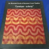 An illustrated book of Burmese Court Textiles Luntaya-acheiq เขียนโดย พรรณวสา กุลบุตร แปลโดย สตีฟ มาร์ติน ปกแข็ง 300 หน้า ปี 2004