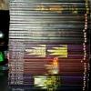 หนังสือพระ the Art of Siam จำนวน 36 เล่ม (เล่ม 1 ถึง 38 ขาดเล่มที่ 37)