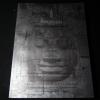 ศิลปะขอม โดย ศ.มจ.สุภัทรดิศ ดิศกุล จัดพิมพ์เนื่องในงานพระราชทานเพลิงศพ ศ.มจ.สุภัทรดิศ ดิศกุล ปี 2547