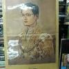 ภาพพิมพ์ในหลวง วาดโดย ประสาท ตีระนันท์ ขนาดภาพ 34X46 ซม