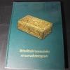 ทรัพย์สินมีค่าของเเผ่นดิน ความงามอันทรงคุณค่า โดย กรมธนารักษ์ ปกแข็ง 208 หน้า ปี 2554