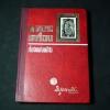พระเครื่องเรื่องของขลัง โดย บุศราคัม ปกแข็ง 364 หน้า พิมพ์ครั้งแรก ปี 2509