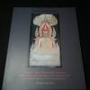 ปาฐกถาศิลป์ พีระศรี ประจำปี 2553 โดย อังคาร กัลยาณพงค์