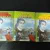ยอดยุทธยอดทระนง โดย น.นพรัตน์ ปกแข็ง 3 เล่มจบ หนารวม 1292 หน้า พิมพ์ปี 2527