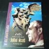 ศิลป พีระศรี สรรเสริญ ปฐมบรรณ ผลงานของ อ.ศิลป พีระศรี ที่อยู่ในประเทศอิตาลี พิมพ์ปี 2551