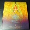 พราวรุ้งเเห่งพระโพธิญาณ โดย สุวัฒน์ เเสนขัติยรัตน์ ปกแข็ง 168 หน้า