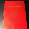 การพยากรณ์จรโดยพิศดาร โดย พลูหลวง ปกแข็ง 520 หน้า พิมพ์ปี 2511