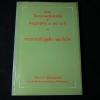 ที่ระลึกทำบุญอายุครบ 5 รอบ ของ พระอาจารย์ บุญเพ็ง เขมาภิรโต วัดถ้ำกลองเพล หนา 127 หน้า ปี 2532