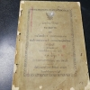 เเบบเรียนกวีนิพนธ์ ตะเลงพ่าย ของ กระทรวงธรรมการ สมเด็จพระมหาสมณเจ้า กรมพระปรมานุชิตชิโนรส ทรงนิพนธ์ หนา 293 หน้า ปี 2474