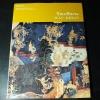 จิตรกรรมฝาผนังในประเทศไทย วัดเขียน โดย เมืองโบราณ ปกแข็ง ปี 2542