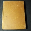 เเบบเรียนภาษาไทย มหาเวสสันดรชาดก โดย กรมตำรา กระทรวงธรรมการ ปกแข็ง 435 หน้า ปี 2470