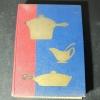 ตำราอาหารคาวหวาน โดย หม่อมเจ้าสิบพันพารเสนอ โสณกุล ปกแข็ง 234 หน้า ปี 2506