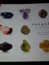 รอยลูกปัด โดย บัญชา พงษ์พานิช หนา 252 หน้า ปี 2552