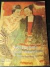 จิตรกรรมฝาผนัง วัดภูมินทร์-วัดหนองบัว โดย หอศิลป์ริมน่าน หนา 70 หน้า