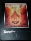 จิตรกรรมไทย 2 จิตวิญาณ สุวัฒน์ แสนขัติ-ธานี ชินชูศักดิ์ พิมพ์ปี 2540
