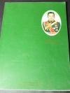 หนังสือ พระกำเเพง โดย ศรีสมุทร จัดพิมพ์เนื่องในงานพระราชทานเพลิงศพ พลเอก ทวีป บุญตานนท์ ปี 2546