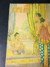 กากี (เล่มเดียวจบ) นำมาเล่าโดย กมล รักตะปุรณะ สงวน บุญรอด ประกอบภาพ หนา 92 หน้า ปี 2492