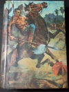 พระเจ้าชนะสิบทิศ โดย พระยาอนุชิต ปกแข็ง 890 หน้า พิมพ์ปี 2500