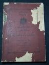 หนังสือสอนอ่าน กรมศึกษาธิการ ธรรมจริยา สำหรับชั้นมัธยม ของพระไพศาลศิลปศาสตร์ กับหลวงญาณวิจิตร์ ร.ศ.124 พิมพ์ครั้งเเรก 3000 เล่ม ปกผ้า หนา 242 หน้า
