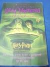 เเฮร์รี่พอตเตอร์ กับ เจ้าชายเลือดผสม พิมพ์ครั้งเเรก ปี 2548