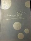 ภาพพุทธประวัติ ฝีมือ อ.เหม เวชกร จัดพิมพ์เป็นอนุสรณ์เนื่องในงานพระราชทานเพลิงศพ พล.ต.ท.เสมอ ดามาพงศ์ หนา 327 หน้า ปี 2542