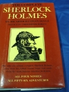 THE COMPLETE SHERLOCK HOLMES BY SIR ARTHUR CONAN DOYLE ปกแข็ง ปี 1988