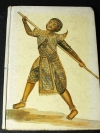 เรื่องเงาะป่า ฉบับหอสมุดเเห่งชาติ ปกแข็ง 139 หน้า ปี 2512
