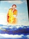 กายสิทธิ์ ยุคอภิญญา หลวงพ่อดู่ พรหมปัญโญ โดย อ.ศุภรัตน์ เเสงจันทร์ ปกแข็ง 420 หน้า ปี 2552