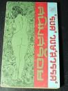 สนิมสร้อย เล่ม 1 โดย รงค์วงษ์ สวรรค์ ปี 2512