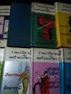 รวมนวนิยาย 5 เรื่อง ของ พลตรี หลวงวิจิตรวาทการ ปกแข็ง 8 เล่ม หนารวม 2105 หน้า พิมพ์ครั้งแรก ปี 2509 และปี 2513