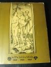 เรื่องที่ข้าพเจ้าสนใจ รวบรวมพิมพ์เเจกเป็นมิตรพลี เนื่องในวันอายุครบ 5 รอบ 8 มีนาคม 2512 โดย มรว.พันธุ์ทิพย์ บริพีตร