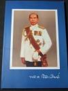 คทาจอมพล จัดพิมพ์เป็นอนุสรณ์ พลตรี เสนาะ เมืองอ่ำ หนา 159 หน้า ปี 2549