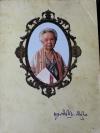 สิ่งที่ข้าพเจ้าพบเห็น โดย มจ.พูนพิศมัย ดิศกุล จัดพิมพ์ในเนื่องงานพระราชทานเพลิงศพห มจ.พูนพิศมัย ดิศกุล 23 ส.ค.2533 หนา 290 หน้า