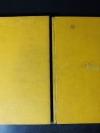 วรรณคดีไทย สามก๊ก โดย โรงพิมพ์คุรุสภา (วาดภาพประกอบ โดย อ.เหม เวชกร) ปกแข็ง 2 เล่มจบ ปี 2494