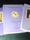 วรรณกรรม ฟ.ฮีเเลร์ อัสสัมชัญ ดรุณศึกษา ปกิณกะ เเละ พระยาโกศาปานไปฝรั่งเศส รวม 3 เล่ม หนารวม 950 หน้า ปี 2540