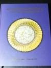 พระบรมสารีริกธาตุเเละพระอรหันตธาตุ ประสบการณ์ของคุณหญิงสุรีพันธุ์ มณีวัต ปกแข็ง 443 หน้า ปี 2557
