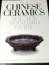 Chinese Ceramics .The New Standard Guide by HE LI ปกแข็ง 352 หน้า พิมพ์ปี 1996 หนัก 2.3 กก