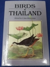 BIRDS OF THAILAND by roland eve + anne-marie guigue ปกแข็ง 178 หน้า ปี 1996