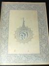 พระราชประวัติ สมเด็จพระศรีสวรินทิรา บรมราชเทวี พระพันวัสสาอัยิกาเจ้า เเละ จดหมายเหตุรายวัน ของ สมเด็จพระบรมราชปิตุลาธิบดี เจ้าฟ้ามหาวชิรุณหิศ จัดพิมพ์เนื่องในงานพระบรมศพ สมเด็จพระศรีสวรินทิรา บรมราชเทวี พระพันวัสสาอัยิกาเจ้า หนา 285 หน้า ปี 2499