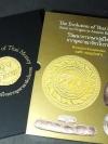 วิวัฒนาการกษาปณ์ไทย จากยุคอาณาจักรโบราณ ปกแข็งพร้อมกล่อง หนา 270 หน้า