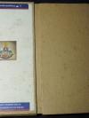 สมุดตราไปรษณียากรเเละเเผ่นตราไปรษณียากร ที่ระลึกงานฉลองสิริราชสมบัติครบ 50 ปี พ.ศ 2539