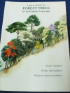 A FIELD GUIDE TO FOREST TREES OF NORTHERN THAILAND หนา 560 หน้า ปี 2000