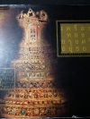 เครื่องทองกรุงศรีอยุธยา อมตะศิลป์แผ่นดินสยาม ปกแข็ง 142 หน้า ปี 2546