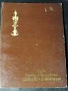 พระเบญจภาคี โดย อมร บุนนาค เเละ พระกริ่ง โดย วัชรี ทัพวนยานต์ จัดพิมพ์เป็นอนุสรณ์ นายปิ่น ทิพราช คัมภิรานนท์ หนา 118 หน้า ปี 2522