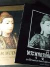 MYANMAR BUDDHA The Image and Its History เเละ พระพุทธรูปศิืลปะพม่า โดย สมเกียรติ โล่ห์เพชรัตน์ รวม 2 เล่ม
