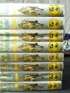 ผู้ชนะสิบทิศ ของ ยาขอบ วาดภาพประกอบโดย อ.เหม เวชกร ปกแข็ง 8 เล่มจบ พิมพ์ปี 2506